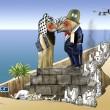 Gaza (2009)