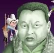 Pol Pot (1997)