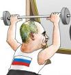 Putins skrämselpropagansa (2012)