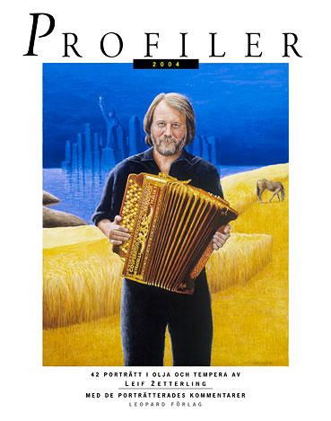 Profiler 2004